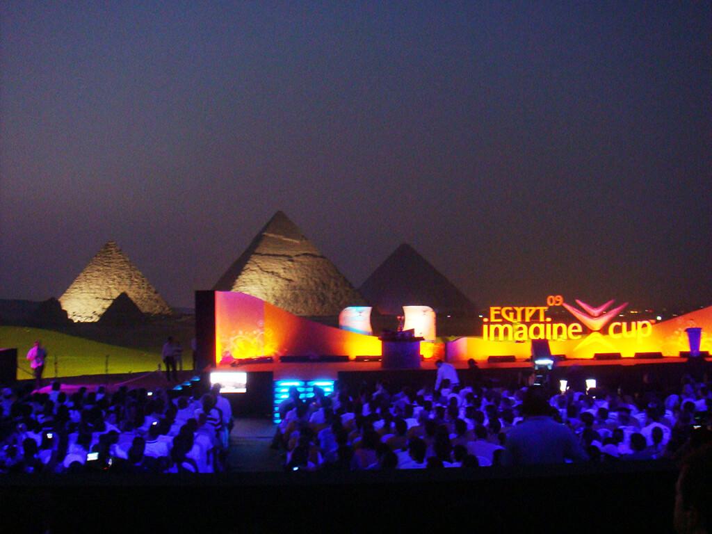 Imagine Cup | Egito - 2009